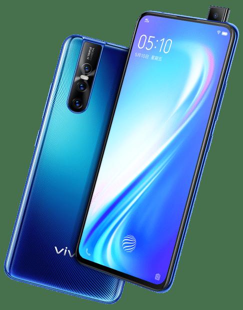 گوشی شیائومی Vivo S1 Pro